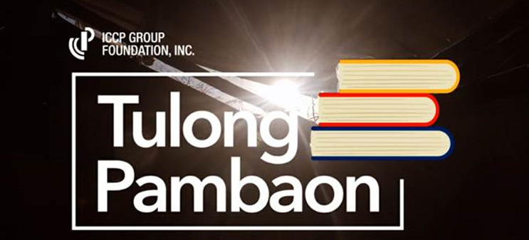 Tulong Pambaon Project