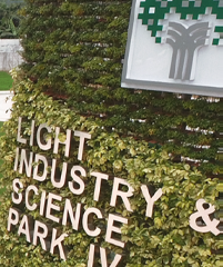 Light Industry & Science Park IV